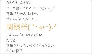 http://ameblo.jp/upfront-girls/entry-11183222792.html