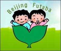 http://www.beijingfutaba.com/