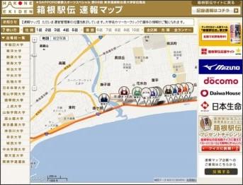 http://japan.cnet.com/image/l/storage/35012733/storage/2012/01/02/3828e345ed238497f9fc617bbdf9e9cd/hakonesokuhou01.jpg