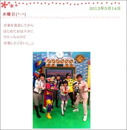 http://cgi.shopro.co.jp/oha/blog/ohagirl2/2012/03/--7.html