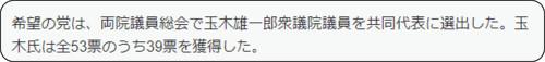 https://newsdigest-jp.cdn.ampproject.org/c/s/newsdigest.jp/823/amp