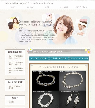 http://chainmailjewelry.info/
