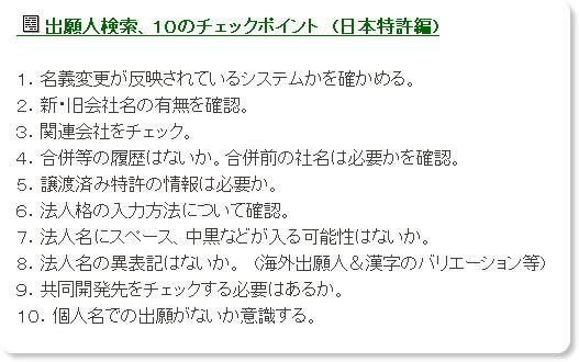 http://ameblo.jp/sakaimisato/entry-10363723209.html