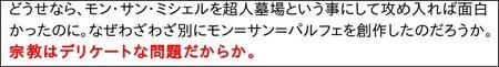 http://blogs.yahoo.co.jp/yosimune_88/15632037.html