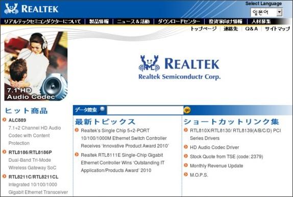 http://www.realtek.com.tw/