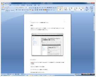 http://www.moongift.jp/2014/09/md2docx-markdown%E3%82%92ms-word%E3%81%AB%E5%A4%89%E6%8F%9B/