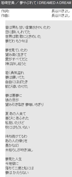 http://listen.jp/store/artword_1103857_49110.htm
