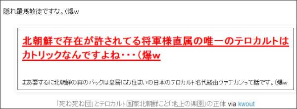 http://tokumei10.blogspot.com/2012/04/blog-post_6976.html