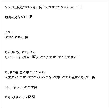 http://ameblo.jp/kobushi-factory/entry-12024186494.html