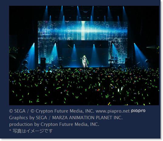 http://snowmiku.com/2015/live_ticket.html