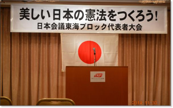 http://mitamayama.sakura.ne.jp/sblo_files/mitamayama-blog/image/fbDSC_0032.JPG