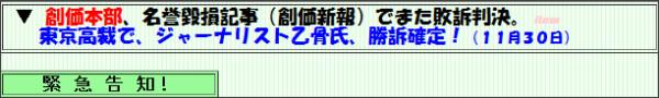 http://www.geocities.jp/higashimurayamasiminsinbun/