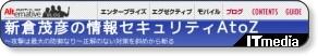 http://blogs.itmedia.co.jp/niikura/2008/09/post-a085.html