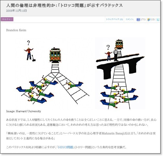 http://wiredvision.jp/news/200811/2008111121.html