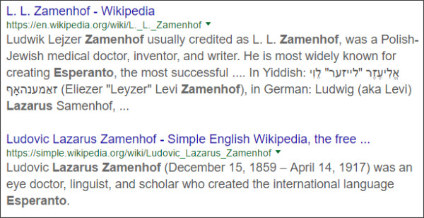 https://www.google.co.jp/?hl=EN&gws_rd=cr&ei=xaUwVt7eFM_KjwPjtYe4DA#hl=EN&q=Lazarus+Zamenhof%E3%80%80Esperanto