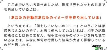 http://el.jibun.atmarkit.co.jp/ahf/2009/11/post-3780.html