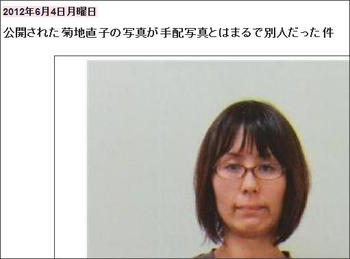 菊地直子の画像 p1_30