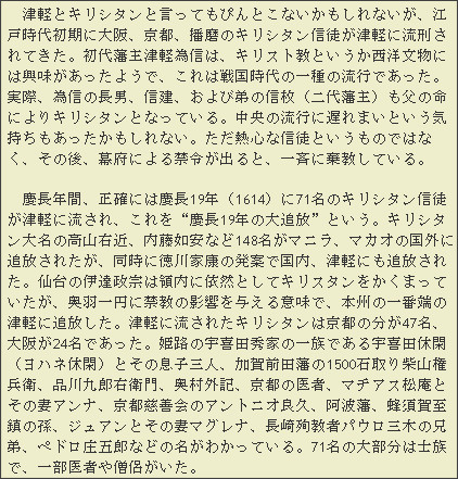 http://hiroseorth.blogspot.jp/2014/08/blog-post_18.html