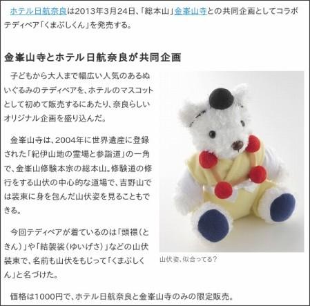http://bg-mania.jp/2013/03/17094067.html