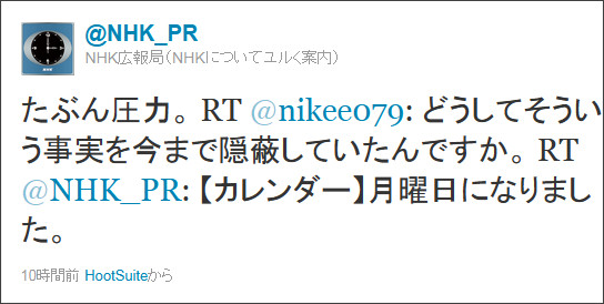 https://twitter.com/#!/NHK_PR/status/77392572879872000