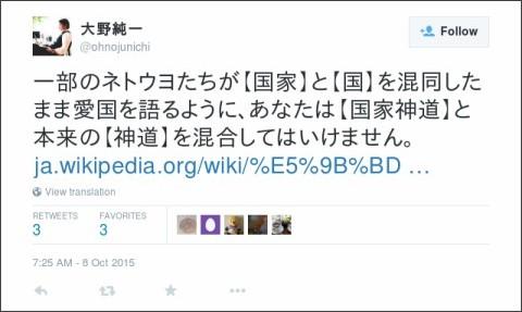 https://twitter.com/ohnojunichi/status/652127620981637120