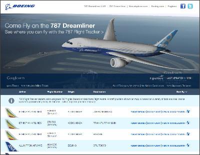 http://flighttracker.newairplane.com/