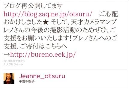 http://twitter.com/Jeanne_otsuru/status/25934499953
