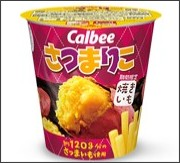 http://www.calbee.co.jp/jagarico-web/products/limited/