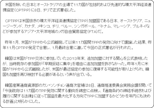http://japanese.joins.com/article/372/239372.html