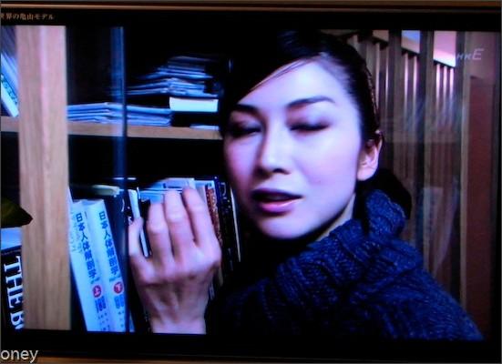 http://blogimg.goo.ne.jp/user_image/50/5a/a5e1327cd53cd549fbc74799ce7720a7.jpg