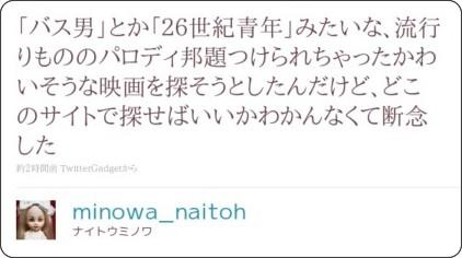 http://twitter.com/minowa_/status/14730790024