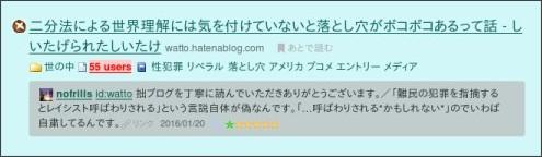 http://b.hatena.ne.jp/nofrills/20160120