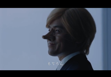 http://www.independent.co.uk/news/world/asia/japanese-airline-ana-apologises-for-racist-advert-stereotyping-foreigners-as-having-big-noses-and-9072651.html
