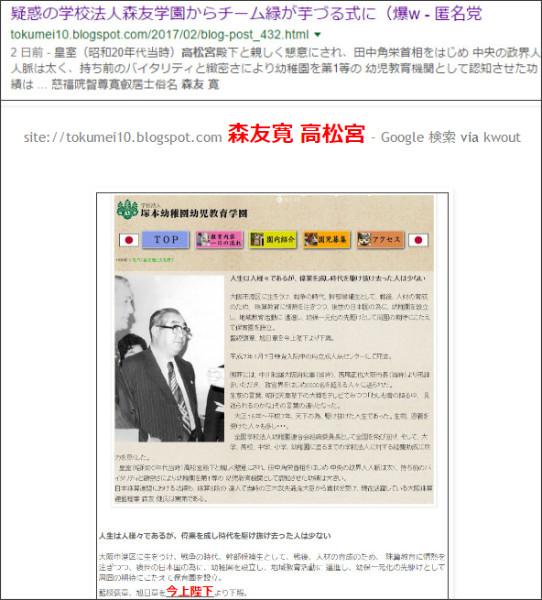 http://tokumei10.blogspot.com/2017/02/blog-post_917.html
