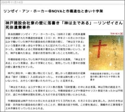 http://antikimchi.seesaa.net/article/132865560.html