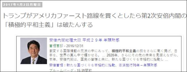 http://tokumei10.blogspot.com/2017/01/2.html