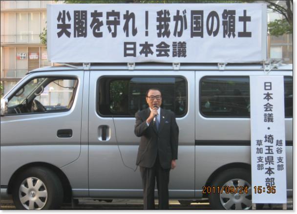 http://image.space.rakuten.co.jp/lg01/64/0000971164/74/img090d19ebzik0zj.jpeg