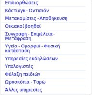 http://www.olx.gr/