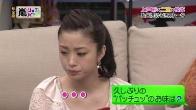 http://blog.livedoor.jp/dqnplus/archives/1710079.html