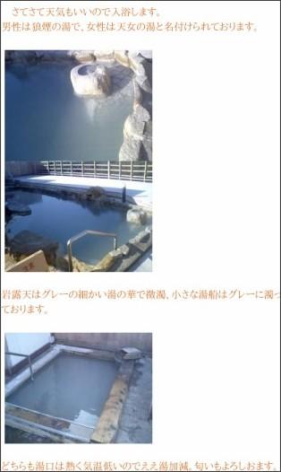 http://ameblo.jp/masakoma/entry-10023990701.html