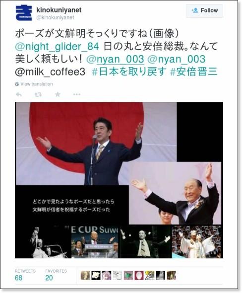 https://twitter.com/kinokuniyanet/status/358404722912280576