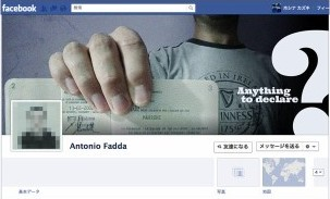 http://mbdb.jp/hacks/facebook/creativity-facebook-timeline.html