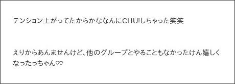 http://ameblo.jp/morningmusume-9ki/entry-12112823091.html