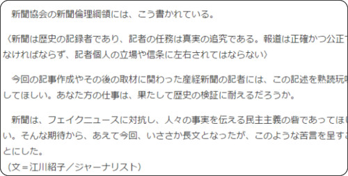 http://biz-journal.jp/2017/04/post_18585_4.html