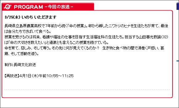 http://asahi-newstar.com/web/15_telementary/?p=454