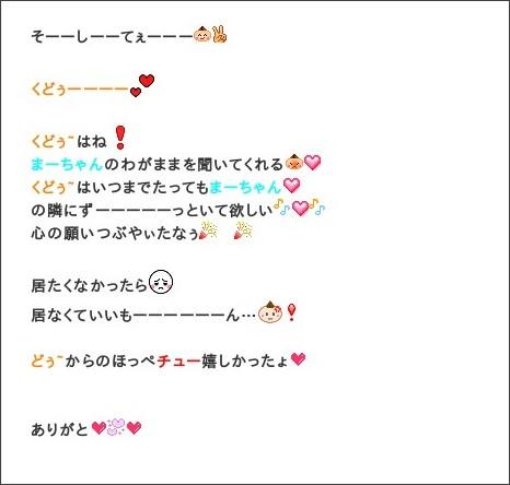 http://ameblo.jp/morningmusume-10ki/entry-12158017631.html
