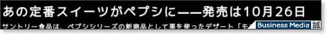 http://bizmakoto.jp/makoto/articles/1009/21/news089.html