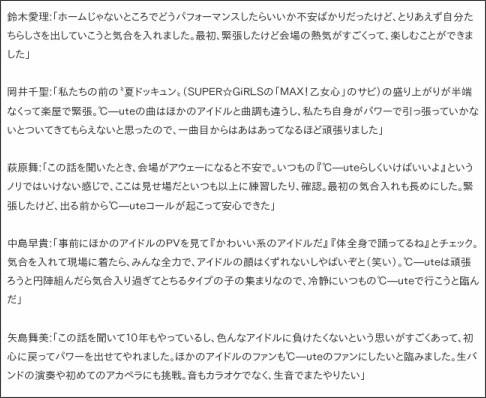 http://www.tokyo-sports.co.jp/hamidashi.php?hid=19232