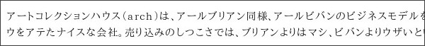 http://sekichiku.mysite.com/candy_nise_iibun01.htm