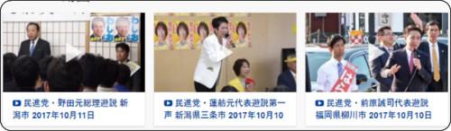 https://www.minshin.or.jp/